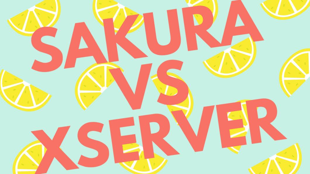 sakura-vs-xserver